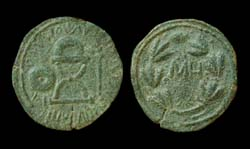 King Rheskuporis I, Wreath, Shield and Spear reverse